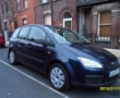 Ford C-Max details