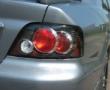 Mitsubishi Galant details