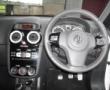 Vauxhall Corsa details